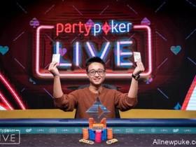 蜗牛扑克:Chi Zhang获得partypoker线下百万赛豪客赛冠军