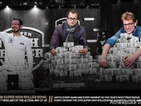 蜗牛扑克:超高额豪客碗宣布2018年赛期