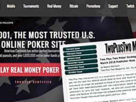 蜗牛扑克:2+2扑克论坛屏蔽Winning Poker Network的广告