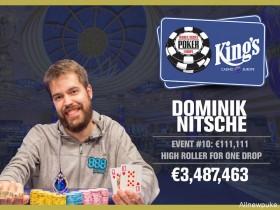 【蜗牛扑克】牌手采访:超高额豪客赛几乎完全靠运气