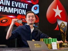 蜗牛扑克:Lin Wu收获 2018 APPT澳门站主赛冠军