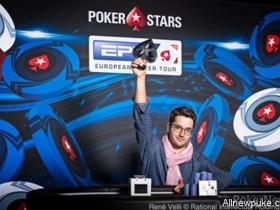蜗牛扑克:Juan Pardo取得EPT蒙特卡洛站€10K公开赛冠军