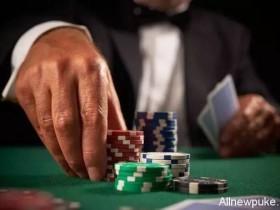 【蜗牛扑克】大话扑克:什么时候该犹豫