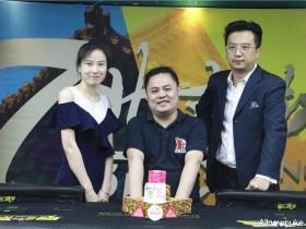 蜗牛扑克:中国线上扑克禁令之下,日月坛杯圆满落幕!