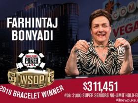 蜗牛扑克:2018 WSOP女冠军诞生,Farhintaj Bonyadi赢得第36项赛事冠军