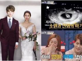 """蜗牛扑克:42岁韩女星和网红男""""母子恋""""宣布已怀孕3个月"""