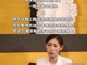 蜗牛扑克:马蓉谈王宝强离婚声明:前夜《大闹》剧组杨慧来家里