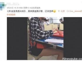 蜗牛扑克:网友在食堂偶遇关晓彤 发现她居然在吃这个东西!