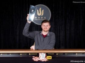 【蜗牛扑克】David Peters夺得2018传奇扑克豪客赛济州站冠军