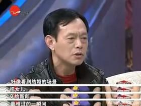 【蜗牛扑克】父母不想唐嫣嫁远曾考虑上门女婿!罗晋承诺在上海安家皆大欢喜