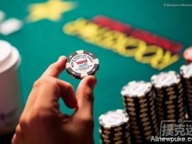 【蜗牛扑克】攻击大盲位置的中筹码玩家!