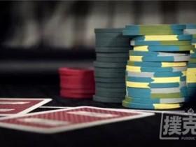 【蜗牛扑克】玩牌不息,读牌不止:对手会用什么牌跟注?