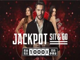 博狗扑克Jackpot Sit & Go 更快更轻松的扑克