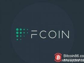 【蜗牛扑克】中国证券报点名FCoin首个币改项目QOS 指其涉嫌非法融资