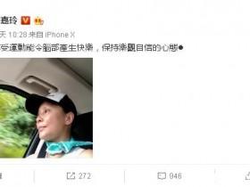 【蜗牛扑克】刘嘉玲发了一张素颜照,网友却发现她没有睫毛!