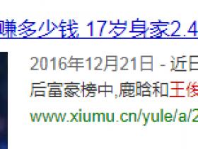 【蜗牛扑克】19岁身价过亿却没时间休息?王俊凯两年没回家乡