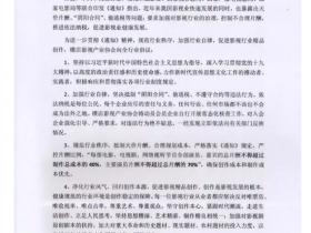 【蜗牛扑克】横店影视协会号召遏制天价片酬 汇集400余家影企