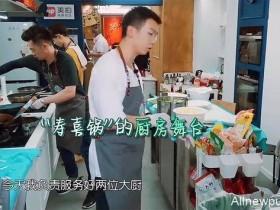 【蜗牛扑克】《中餐厅2》赞助商强行插广告被吐槽,谁留意张铁林很嫌弃