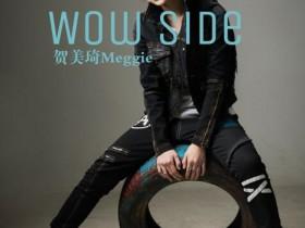 【蜗牛扑克】贺美琦发布全新个人英文单曲Wow side