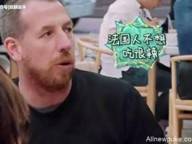 【蜗牛扑克】《中餐厅2》赵薇做超辣黄焖鸡被顾客好评,谁留意客人身份穿帮
