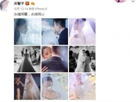 【蜗牛扑克】张馨予婚礼表姐颜值抢镜,家族基因太强大了!