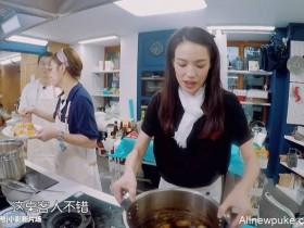 【蜗牛扑克】中餐厅新梗出炉:重庆人四川人所说的不辣,网友:我信你就怪