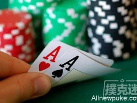 【蜗牛扑克】如何正确地慢玩AA