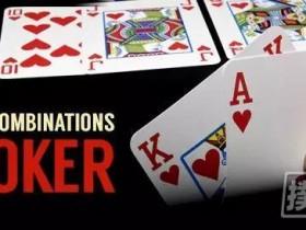 【蜗牛扑克】高额桌牌手赢钱更多的秘密武器——阻断牌