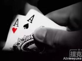 【蜗牛扑克】想在锦标赛扑克桌上取得成功,翻牌前的3次下注要谨慎对待