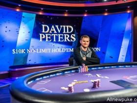 【蜗牛扑克】David Peters夺冠2018扑克大师赛第一项赛事,奖金$193,200