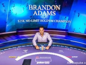 【蜗牛扑克】Brandon Adams拿下扑克大师赛第二项赛事冠军!