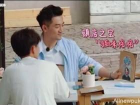 【蜗牛扑克】《中餐厅》赵薇两次登上菜单封面,第一次黄晓明被怼的很惨