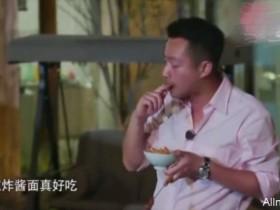 【蜗牛扑克】汪小菲6字赞福原爱厨艺,江宏杰却无言尴尬!原来他说了这个