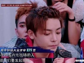 【蜗牛扑克】刘维PK吴昕获胜,张靓颖点评时刘维的这个动作亮了:擦眼泪?