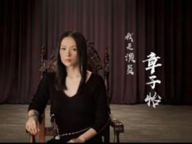 【蜗牛扑克】《我是演员》回归,韩雪张馨予杨蓉加盟,徐峥吴秀波导师身份亮相