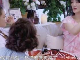 【蜗牛扑克】只有谢娜能够带助理参加节目,网友:知道真相后的我眼泪掉下来!
