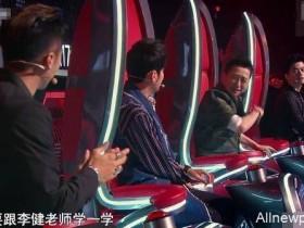 【蜗牛扑克】《中国好声音》李健的首秀怎么就招惹到网友的众怒?他真做错了?