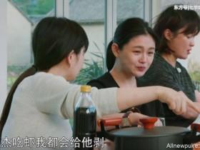 """【蜗牛扑克】张雨绮公开回怼大S太""""作"""",两人竟有这么微妙的关系?"""