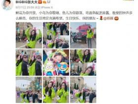 【蜗牛扑克】杨幂生日,baby没发祝福微博被攻陷,网友的评论亮了