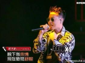 """【蜗牛扑克】PK掉艾热王以太进四强的他,却成《中国新说唱》的""""众矢之的"""""""