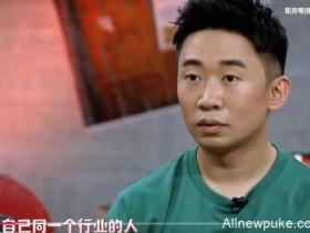 【蜗牛扑克】网友猜测大左爆料的艺人为高云翔,其实非也!杨迪:他对我就很好