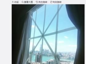 """【蜗牛扑克】台风""""山竹""""来袭,却意外曝光熊黛林和林峰的带海环山豪宅!"""