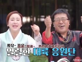 【蜗牛扑克】韩国女星嫁小18岁中国网红,带婆婆上节目,做甲鱼汤引韩国人好奇