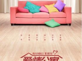【蜗牛扑克】[爱情公寓电影版][HD-MP4/1.9G][国语中字][720P][众望所归的爱情公墓]