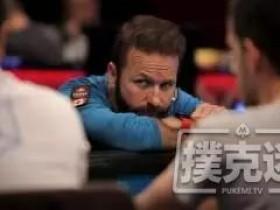 【蜗牛扑克】Daniel Negreanu教你玩出最IN的锦标赛扑克