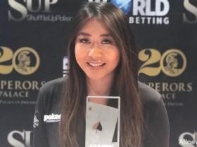 【蜗牛扑克】Maria Ho赢得WPT巡回赛约翰内斯堡站深筹码锦标赛冠军
