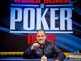 【蜗牛扑克】WSOPE:Tamir Segal取得巨人赛冠军,入账€203,820