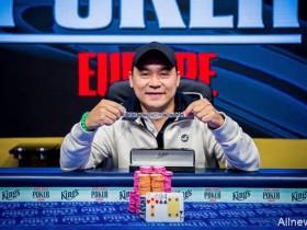 【蜗牛扑克】2018 WSOPE:Hanh Tran赢得 €550底池限注奥马哈赛事冠军