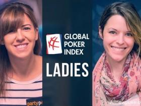 【蜗牛扑克】GPI女子排名:Kristen Bicknell位居两榜之首