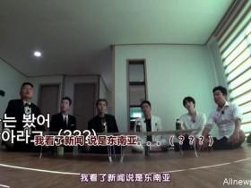 【蜗牛扑克】姜虎东变身无脸男,《新西游记》第五季开播,第一站就是香港!